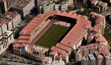 وفاة عامل في حادث بمقر نادي موناكو