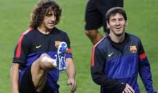 بويول: لماذا نتحدث عن برشلونة بدون ميسي وهو لا يزال هنا