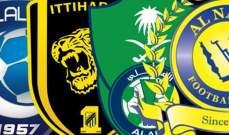 اتجاه لتخفيض عدد اللاعبين الأجانب الى 6 في الدوري السعودي