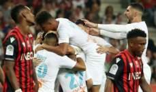 المثلية توقف مباراة مارسيليا ونيس في الدوري الفرنسي