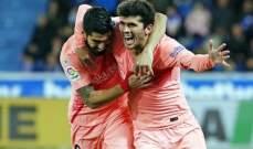 برشلونة يقترب اكثر فاكثر من لقب الليغا بعد الاطاحة بالافيس