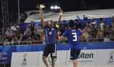 اليابان تحرز لقب بطولة آسيا للكرة الشاطئية والامارات وعمان الى المونديال