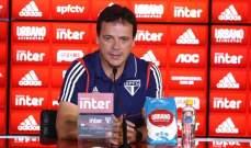 رسمياً: دينيز مدرباً لـ ساو باولو