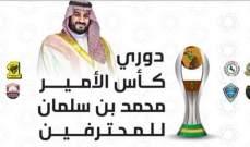 احصائيات وارقام يسجلها الدوري السعودي بعد ختام الموسم 2019/2018