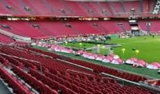 متى سيتم افتتاح ملعب يوهان كرويف ؟