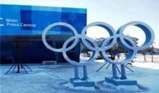 اصابة شابة في تحضيرات حفل دورة الألعاب الأولمبية الشتوية