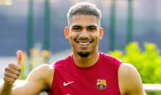 أراوخو: ميسي سيبقى في برشلونة