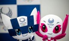 أولمبياد طوكيو: التمائم في اليابان...أكثر من مجرّد شخصية محببة
