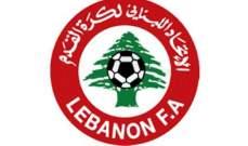 خاص: ماذا تحمل لنا الجولة الأخيرة من الدوري اللبناني لكرة القدم ؟