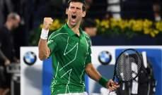 ديوكوفيتش سينظم دورة كرة مضرب في دول البلقان