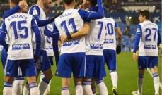 ريال سرقسطة يقصي مايوركا من كأس ملك إسبانيا