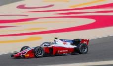 فورمولا 2: شوارتزمان يحسم سباق البحرين الثاني