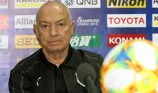 فيريرا : احراز لقب الدوري حافز لتقديم مباراة جيدة امام باختاكور