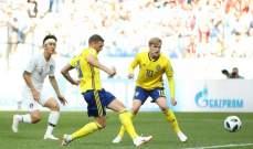 السويد تكسر عقدة المباراة الأولى في المونديال