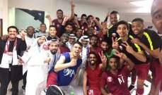 لاعبو قطر يحتفلون في غرف الملابس عقب الفوز على السعودية