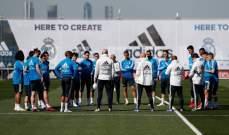ريال مدريد يواصل استعداداته لمواجهة هويسكا