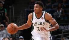 NBA: انتيتوكمبو يعيد فريقه الى سكة الانتصارات وبوسطن يسجل الفوز الثامن على التوالي