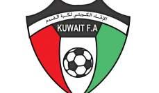 كأس الإتحاد الكويتي: برقان يكتسح الكويت وتعادل الساحل مع السالمية