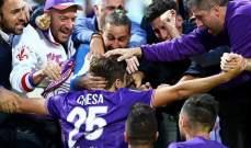 فيورنتينا يقفل أبوابه بوجه مانشستر يونايتد