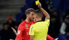 الريال يطالب بسحب بطاقة راموس الصفراء في مباراة اسبانيول