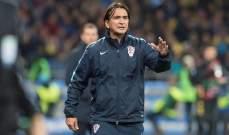 مدرب كرواتيا : يجب ان نأخذ مباراتنا الودية امام الاردن بكل جدية