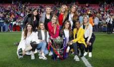 شاكيرا وانطونيلا تحتفلان بفوز برشلونة
