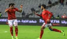 الدور الأول من دوري ابطال افريقيا : انتصاران للأهلي المصري والنصر الليبي