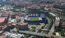 اتلتيكو مدريد يبيع جزء من اراضي فنسنتي كالديرون مقابل 100 مليون يورو