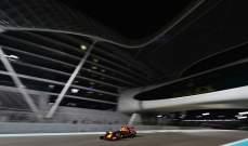 أبو ظبي تشدد على بقائها كآخر سباق في روزنامة موسم الفورمولا 1