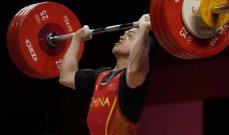 طوكيو 2020: شي يحطم رقم القياسي ويهدي الصين ميدالية رفع الاثقال