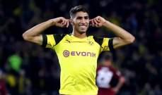 حكيمي يضع شروطه للعودة الى ريال مدريد
