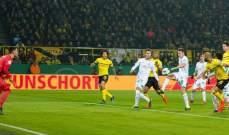 ركلات الترجيح تطيح بدورتموند خارج كأس المانيا امام فيردر بريمن
