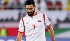 الإتحاد السوري يطرد عمر خريبين مدى الحياة من المنتخب