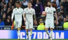 مانشستر سيتي وبرشلونة الاكثر انفاقاً اوروبياً وريال مدريد يتراجع الى المركز 17