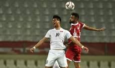 كيف كانت مشاركة منتخب لبنان لكرة القدم بالأرقام في كأس آسيا 2019 ؟