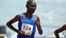 إيقاف العداء الكيني كيبروب أربعة أعوام بسبب المنشطات