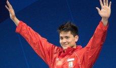 طوكيو 2020: قاهر فيليبس يودع منافسات السباحة