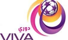 انتصار للقادسية والعربي بالدوري الكويتي