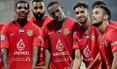 الدوري الاماراتي: شباب الأهلي دبي يكتسح الوحدة وفوز الجزيرة على حتا