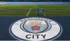 مانشستر سيتي يستحوذ على أقدم نسخة من كأس الاتحاد الانكليزي