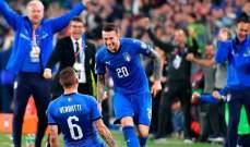 إيطاليا وفرصة كتابة التاريخ أمام البوسنة والهرسك