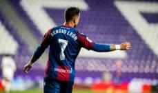كأس ملك اسبانيا: ليفانتي يعبر للدور المقبل بفوز مستحق امام بلد الوليد