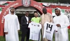 رئيس ليبيريا جورج ويا يستعيد ذكرياته مع ناديه السابق الجزيرة الإماراتي