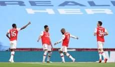 كأس الاتحاد: ارسنال يفاجىء مان سيتي ويتأهل الى النهائي