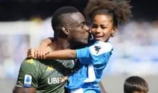 بالوتيلي مع إبنته بقميص نابولي