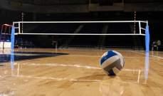 مقررات الجلسة الاستثنائية لاتحاد الكرة الطائرة