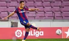 سيرجينيو ديست يرفض الرحيل عن برشلونة