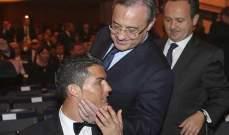 فلورنتينو بيريز يقدم عرضاً لرونالدو للعودة إلى ريال مدريد