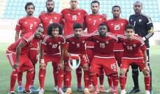 حكم سعودي لادارة مباراة الامارات واليمن