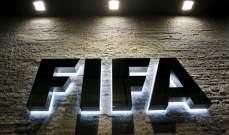 موجز المساء: اجراءات تأديبية بحق روسيا، سيتي ينفذ من العقاب ولا موعد لنهائي كأس لبنان حتى الآن
